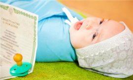 Certidão de nascimento – Quanto tempo demora?